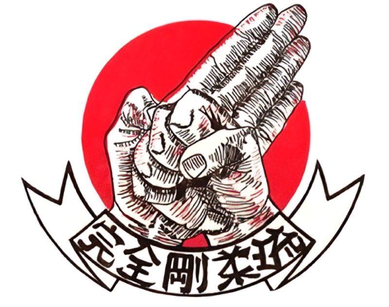 kanzen-goju-ryu